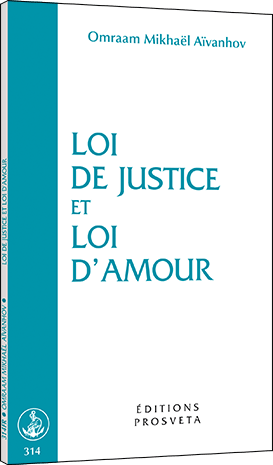 Loi de justice et loi d'amour