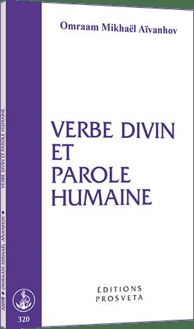 Verbe divin et parole humaine