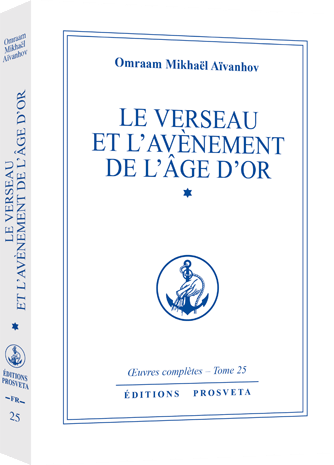 Le Verseau et l'avènement de l'âge d'or