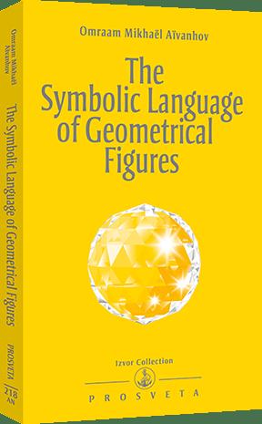 The Symbolic Language of Geometrical Figures