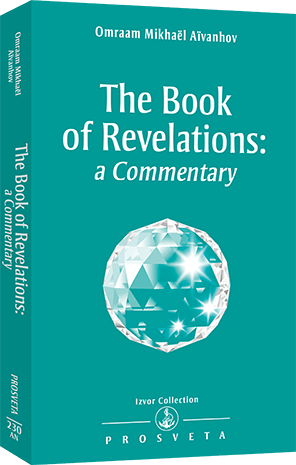 The Book of Revelations: a Commentary