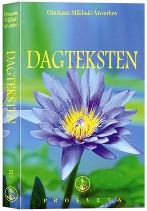 Dagteksten (2012)