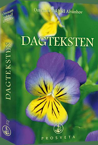 Dagteksten (2019)